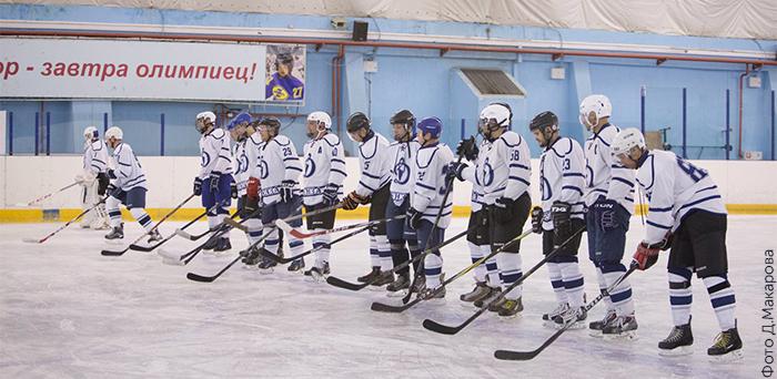 """Хоккейный клуб """"Динамо"""" Пенза"""
